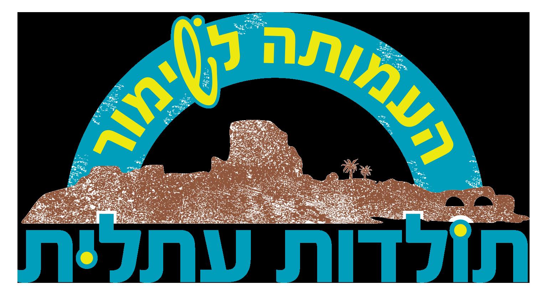 עתלית המושבה – היסטוריה ומורשת ישראלית
